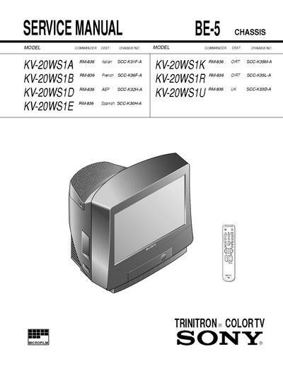 Схема телевизора sony